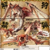 Revoltech Series No.121 Liolaeus Rathalos [RED] Monster Hunter NEW