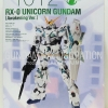 #1012 GFF METAL COMPOSITE RX0 Unicorn Gundam Awakening Ver. NEW
