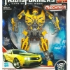Transformers Dark Of The Moon Bumblebee Leader Class [KO] ทรานฟอรเมอร์ NEW