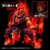 Kids logic - Street Fighter IV Action Nations 1/6 Akuma Action Figure NEW