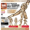 Revoltech Sci-fi Series No.052 iron man mark XXI MIDAS NEW