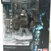 Bandai S.H.Figuarts Batman (INJUSTICE ver.) from Injustice: Gods Among Us NEW