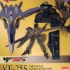Bandai VF100`s VF-25S Messiah Valkyrie Ozma Custom NEW