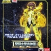 Saint Cloth Myth EX Gold Saint Libra Dohko Lot HK NEW