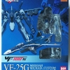 Bandai VF100`s VF-25G Messiah Valkyrie Michael Blanc NEW