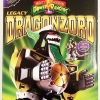 Bandai Power Rangers Legacy Dragonzord NEW