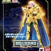 Saint Cloth Myth EX Gold Saint Aries Mu Lot HK NEW
