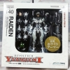 Revoltech Series No.140EX Raiden Metal Gear Rising Revengeance White Armor Edition NEW