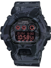 นาฬิกา คาสิโอ Casio G-Shock Limited Military Camouflage series รุ่น GD-X6900MC-1