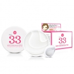 Cathy Doll Ver.33 White Up Body Bounce Butter ครีมดินน้ำมัน