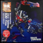 Revoltech Sci-Fi No.030 : Optimus Prime - Transformers Dark Of The Moon NEW