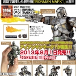 Revoltech Sci-fi Series No.045 iron man mark 1 NEW