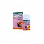 BIOGROW GLUTA PLUS GRAPE SEED EXTRACT C 30s สำเนา