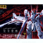 GE-42 DXChogokin Macross Frontier VF-25F Messiah Valkyrie Alto Custom NEW