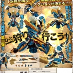 Revoltech Series No.133 Monster Hunter Swordsman Jinouga /Zinogre NEW