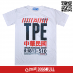 เสื้อยืด OLDSKULL EXPRESS TICKET TO TPE | WHITE