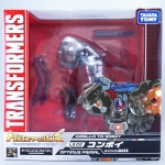 Transformer Legends series LG02 Convoy/Optimus Primal TAKARATOMY NEW