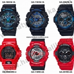 G-SHOCK News Update : New Model Upcoming in January 2016