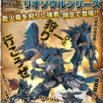 Revoltech Series No.123 EX Monster Hunter Swordsman Azure Rathalos NEW