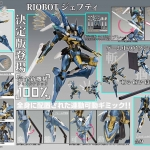 Sentinel Riobot Jehuty Action Figure Zone of the Enders ANUBIS [Diecast] NEW