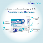Provamed Scarzone Ultra 10g