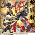 Revoltech Zinogre Subspecies Series No.135EX NEW