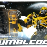 Transformers DMK-02 Bumblebee TAKARA TOMY DUAL MODEL KIT NEW