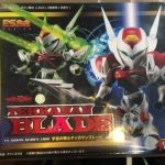 Action Toys ES-Gokin TB01 LED Light UP Tekkaman Blade NEW