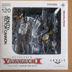 Revoltech Series No.120 Jehuty & Vector Cannon Anubis: Zone of the Enders NEW