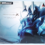 Play Arts Kai : Hero of Light Final Fantasy VARIANT NEW