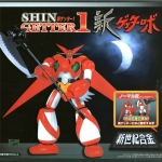 Miracle House / Aoshima Shin Getter 1 [Diecast] NEW
