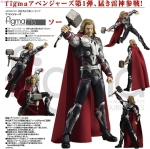 figma No.216 Avengers: Thor Max Factory Action Figure Lot.JP NEW