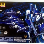 GE-44 DXChogokin Macross Frontier VF-25G Super Messiah Valkyrie Michael Blanc Custom NEW