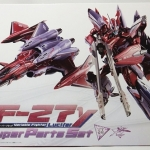 Bandai DX Chogokin Macross Frontier VF-27 Gamma Lucifer Super Parts Set NEW