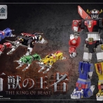 Mad Toys Infinity 001 Gokin Golion The King of Beast [Diecast] NEW