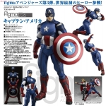 figma No.226 Avengers : Captain America Max Factory Action Figure Lot.JP NEW