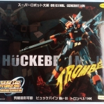 Unifive : Huckebein Mk-II Trombe Version Diecast New