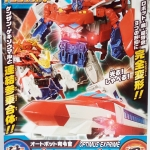Transformers GO! G26 Optimus EX Prime TAKARA NEW