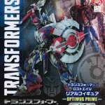 Furyu Real Figure Optimus Prime Transformer Lost Age NEW