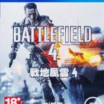 PS4 Battlefield 4 zone 3 ASIA NEW