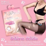 Top Slim Support Pantyhose with Lycra ถุงน่องขาเนียน