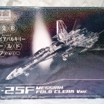 DX Chogokin Macross Frontier VF-25F Messiah Valkyrie Fold Clear Ver. NEW