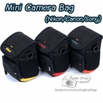 กระเป๋ากล้อง Mini Camera Bag G16 G15 G12 G1X G1XM2 A5000 A6000 P7700 (Canon/Nikon/Sony)