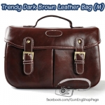 Trendy Dark Brown Leather Bag (ขนาดกลาง) (Pre)