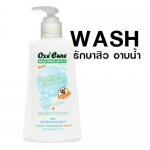 Oxe' Cure Body wash ph5.5 150ml สำเนา