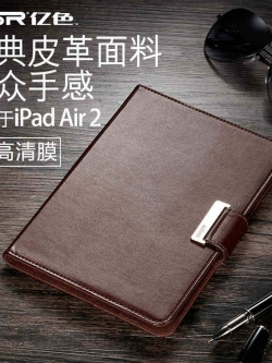 เคส Apple iPad Pro Air2 [Business Style Case] จาก ESR [Pre-order]