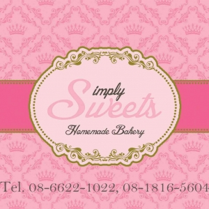 Simply Sweets Homemade Bakery