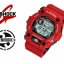 "นาฬิกา คาสิโอ Casio G-Shock Standard digital รุ่น G-7900A-4DR "" G-Rescue Red"" thumbnail 2"