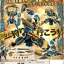Revoltech Series No.133 Monster Hunter Swordsman Jinouga /Zinogre NEW thumbnail 1