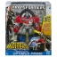 Transformers Beast Hunters Optimus Prime Ultimate class thumbnail 1